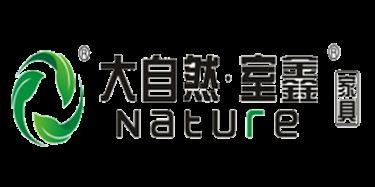 河南省大自然室鑫家具有限公司