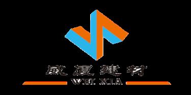 广州威厦建材有限公司