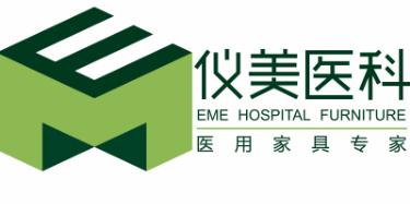 廣州市儀美醫用家具科技股份有限公司