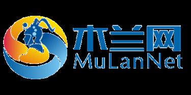 木兰网(深圳)互联网技术有限公司