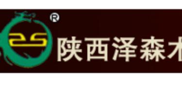 陕西泽森木业装饰有限公司