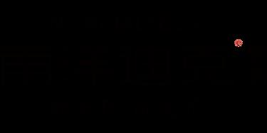 陕西南洋迪克家具制造有限公司