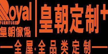 深圳市好旺家家居用品有限公司