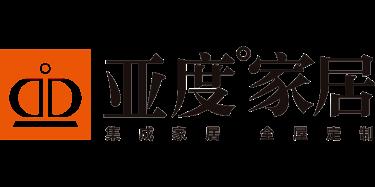 中江县亚度家具有限公司