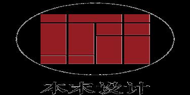 深圳市本末自在家居设计顾问有限公司