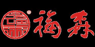莆田市福森古典家具实业有限公司