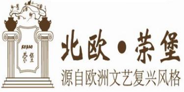 嘉兴荣晟家具有限公司