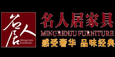 深圳市名人居投資發展有限公司