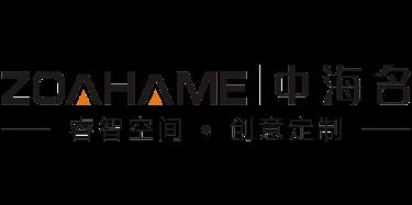 广州中海名家居有限公司