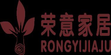 广东荣意家居股份有限公司