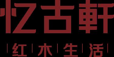 香港天宇国际家居集团有限公司