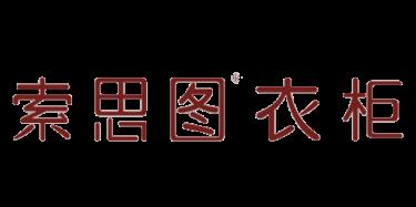 广州市鑫钧源家居用品有限公司