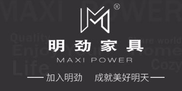 明劲木业(深圳)有限公司