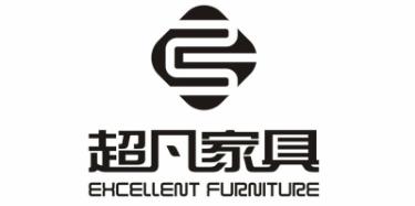 武汉市超凡家具制造有限公司