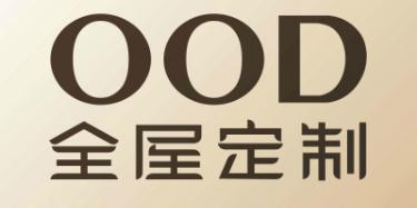 鹤山市住有(OOD欧的)家具有限公司