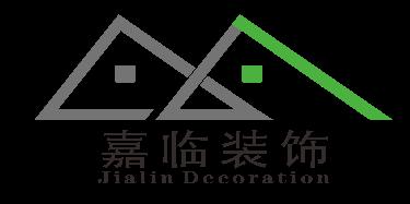 广州市嘉临装饰材料有限公司