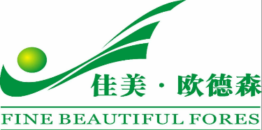陕西佳美欧德森木业有限公司