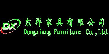 惠州市东祥家具有限公司