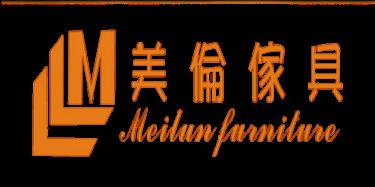广东彦美家具有限公司