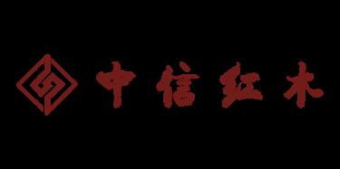浙江中信红木家具有限公司