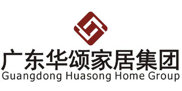 广东华颂家居集团有限公司