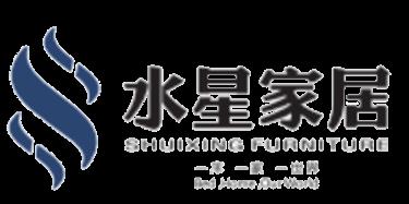 上海水星家具有限公司