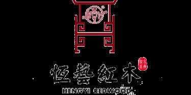 广东恒艺红木家居有限公司
