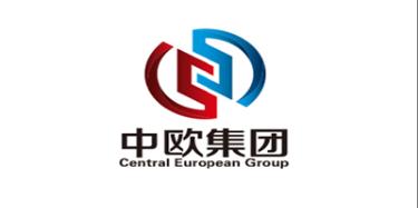 广东中欧家具集团股份有限公司