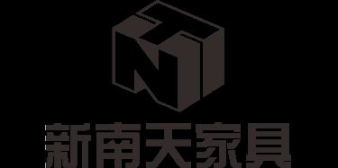 深圳市新南天实业有限公司