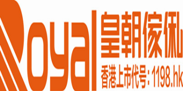 广州裕发家具有限公司