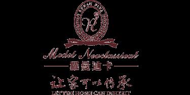 深圳罗曼迪卡家具有限公司