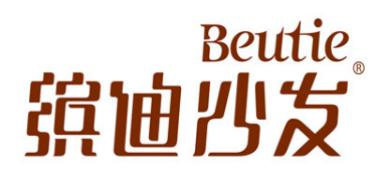 深圳缤迪家私制造厂