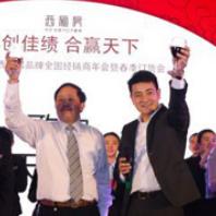 刘董事长、刘总裁