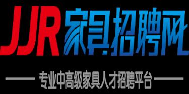 JJR家具招聘网爆破中心
