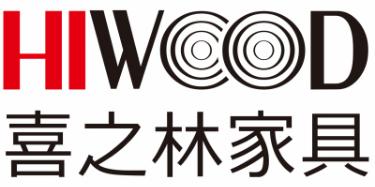 青岛喜之林家具有限公司