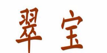 杭州博高家私有限公司