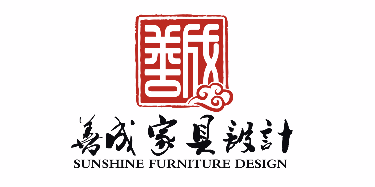 深圳市善成家具设计有限公司