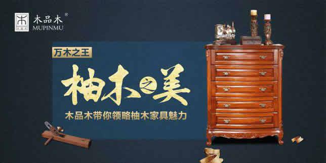 上海畅兆实业
