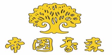 香港帝园豪森木业有限公司