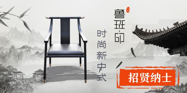 东莞天朗家具