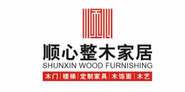安徽順心木業有限公司