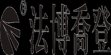 广州澳登家具有限公司