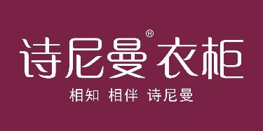 广州优雅家家居有限公司