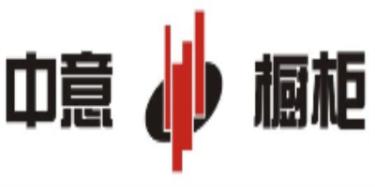 东莞市中意厨房设备有限公司