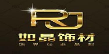 上海如晶新材料科技有限公司