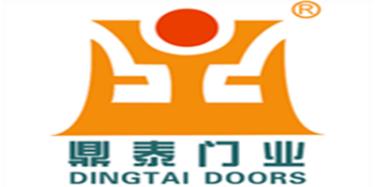 浙江鼎泰工貿有限公司