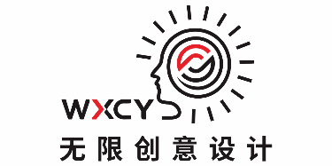 东莞市无限创意智能家居设计有限公司