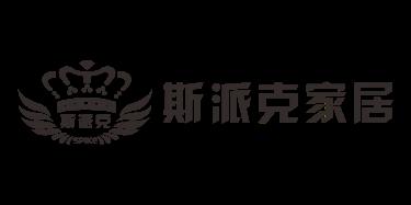 江苏旭润家具有限公司(斯派克家具)