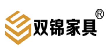 广州双锦家具有限公司