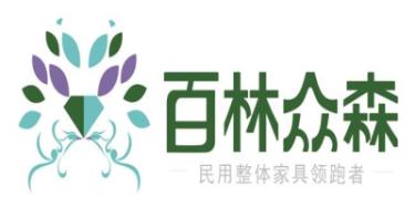 广东森启居家居有限公司